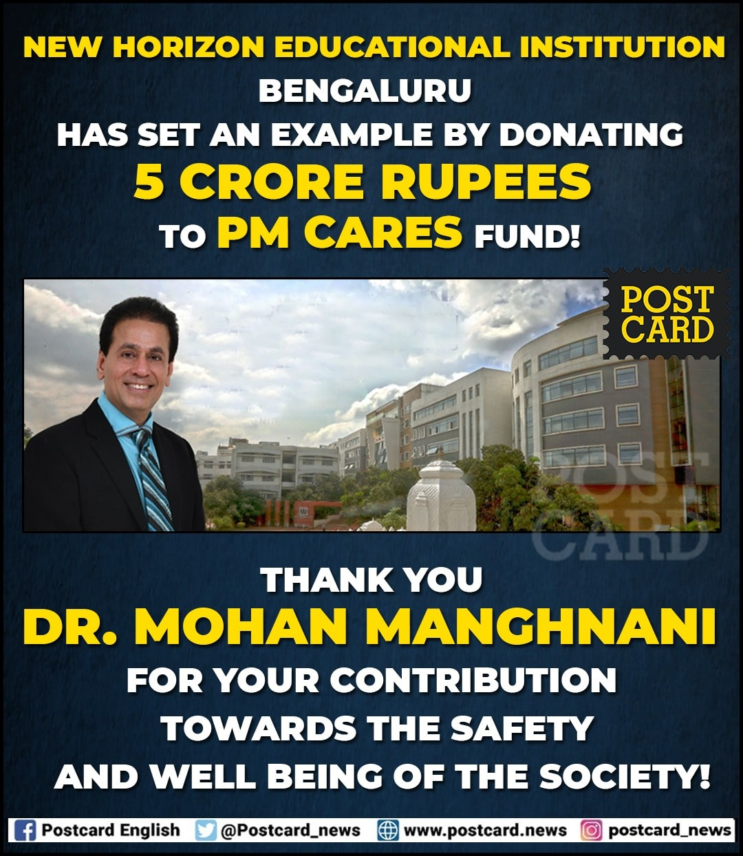NEW HORIZON EDUCATIONAL INSTITUTION HAS DONATED Rs. 5 Crore TO THE PM CARE FUND